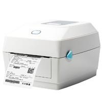 FUJITSU 富士通 DPL4010X 标签打印机