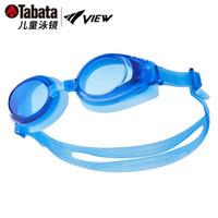 TABATA VIEW泳镜高清防雾游泳眼镜大框儿童专业休闲装备 BL/深蓝色