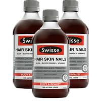 Swisse 瑞思 胶原蛋白液体口服液 500ml *3件