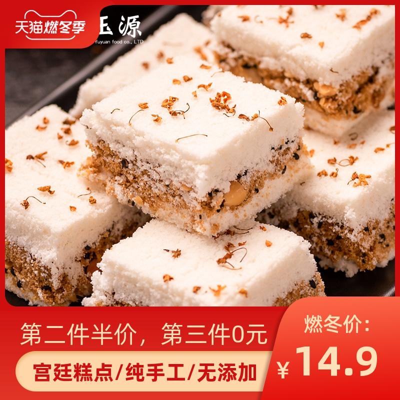 吴玉源 桂花糕 原味/红糖/红豆 250g