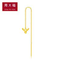 周大福(CHOW TAI FOOK)鹿角 足金黄金耳钉/耳线(单只) F211681