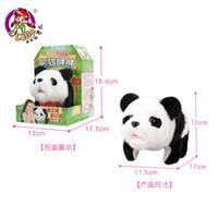 乐吉儿 萌犬家族仿真电动儿童玩具 爱宠联盟-熊猫胖胖
