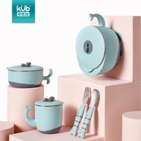 KUB 可优比 儿童餐具套装 五件套 *3件 +凑单品