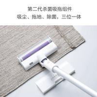 吸尘器除了要能除尘更要能除菌,睿米ZERO吸拖一体手持式吸尘器使用评测