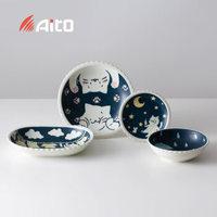 AITO 碗碟套装 日式卡通猫咪美浓烧陶瓷饭碗 5件套(2小皿1深皿钵1椭圆钵1小钵)