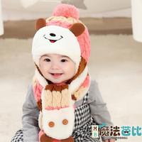 YOYOTREE 婴儿毛线针织帽 *2件