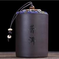 祥业 小号普洱紫砂茶叶罐 *3件