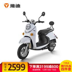 【省650元】Yadea 雅迪 1000050 电动车电瓶车-优惠购