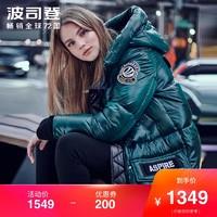 波司登2019新款女羽绒服B90141052