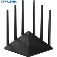 TP-LINK 普联 WDR7660 千兆版 1900M双频 无线路由器