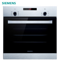 SIEMENS 西门子 HB013FBS2W 67升 嵌入式烤箱