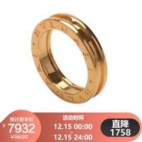 BVLGARI 宝格丽 B.ZERO 1系列 女士18K黄金戒指 AN852260-57