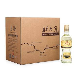 北大仓白酒部优经典1984酱香型白酒50度500ml*6瓶箱装纯粮酿造