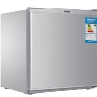 Haier 海尔 BC-50ES 50L 单门冰箱