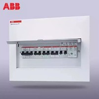 ABB 配电箱强电箱 20回路强电箱