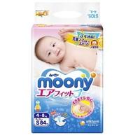 moony 尤妮佳 婴儿纸尿裤 S84 *4件