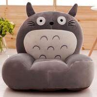 Vieruodis 可折叠儿童懒人沙发
