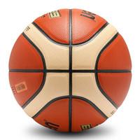 Molten 摩腾 BG7X-MF999 篮球 7号 室内外兼用