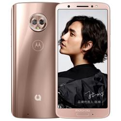 MOTOROLA 摩托罗拉 青柚1s 全网通智能手机 4GB+64GB