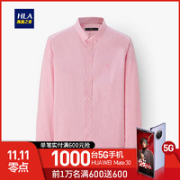 HLA 海澜之家 长袖休闲衬衫