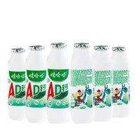 娃哈哈AD钙奶100g*48瓶儿童含乳饮料整箱
