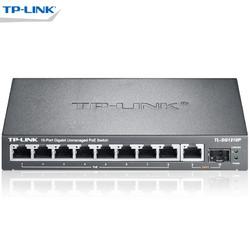 TP-Link TL-SG1210P 8口全千兆POE供电交换机带SFP光口 tplink