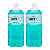 途虎 -25℃ 汽车防冻玻璃水 2瓶装