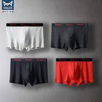 Miiow/猫人 男士40支莫代尔内裤 4条装