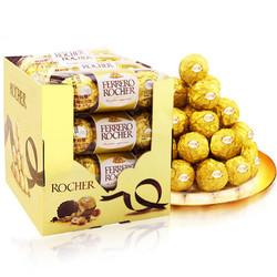 FERRERO ROCHER 费列罗 榛果威化巧克力48粒装 600g