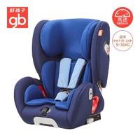 好孩子汽车儿童安全座椅宝宝婴儿9个月-12周岁CS866