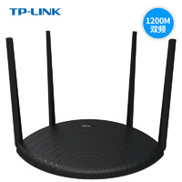 TP-LINK无线路由器WIFI穿墙王千兆双频tplink家用高速光纤5G穿墙WI-FI无限漏油器路油器WDR5660
