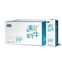 君乐宝(JUNLEBAO)遇见奶牛纯牛奶(原味)250ml*12 整箱装 *7件