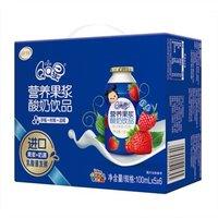 伊利 QQ星儿童牛奶营养果浆酸奶草莓树莓蓝莓100ml*30盒/箱(礼盒装) *6件