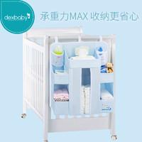 dexbaby婴儿床挂袋床头收纳袋多功能尿布袋床边储物袋床头置物架