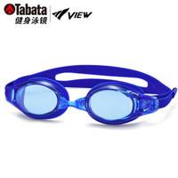 TABATA VIEW泳镜高清防雾游泳眼镜大框男女士专业健身休闲装备 BL/深蓝色 *2件