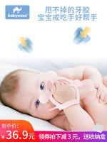 babyease婴儿戒防吃手宝宝牙胶磨牙棒可水煮0-6-12个月硅胶牙咬胶 *2件