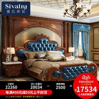 塞瓦那莉简奢实木真皮床 欧式乌金木双人床1.8米婚床2米2.2主卧T2