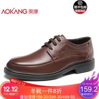 奥康官方男鞋 商务休闲荔枝纹经典皮鞋舒适日常鞋 棕色 40