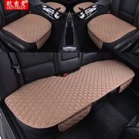 汽车坐垫新款单片布艺座垫无靠背三件套透气防滑免绑四季通用座垫