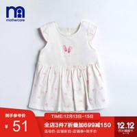 mothercare英国女婴连体衣2 MC9V2SA539 白色 MC9V2SA539 90cm(90/48,建议12-18个月) *9件