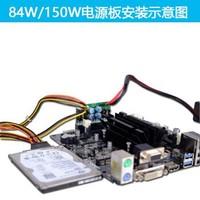 SKTC+DC-ATX直插电源板84W+12V固态电源模块+DC-DC电源板+含线材全套 84w电源模块