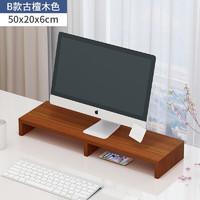 创意电脑桌上书架伸缩桌面书柜b款古檀木色