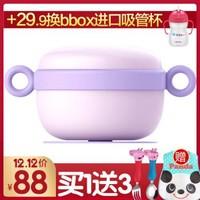 dodopapa 爸爸制造 注水保温碗保温碗-紫色+凑单品
