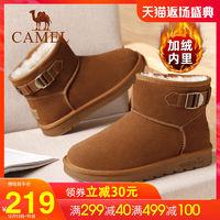 骆驼男鞋2019冬季新款高帮雪地靴男加绒保暖靴套脚磨砂雪地靴子男