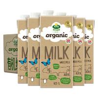 爱氏晨曦(arla) 丹麦原装进口有机早餐全脂纯牛奶1L*10 整箱装 *2件