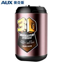 奥克斯(AUX)储水式电热水器 6.6升L小厨宝恒温上出水自动补水速热 立式  速热式/二级能效+凑单品