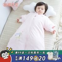 棉花堂婴儿睡袋春秋宝宝加厚新生儿童全纯棉保暖防踢被冬季可脱胆