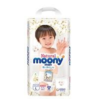 Moony 尤妮佳 Natural 皇家系列 婴儿拉拉裤 L号 44片 *3件