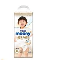 moony 极上通气系列 婴儿拉拉裤 XL40片 *3件