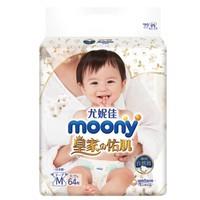 Natural moony 腰贴型 婴儿纸尿裤 M64  *3件
